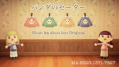ACNH QR Codes qr-closet:panda sweaters 🐼