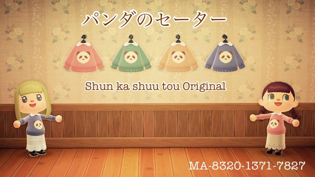 qr-closet:panda sweaters 🐼
