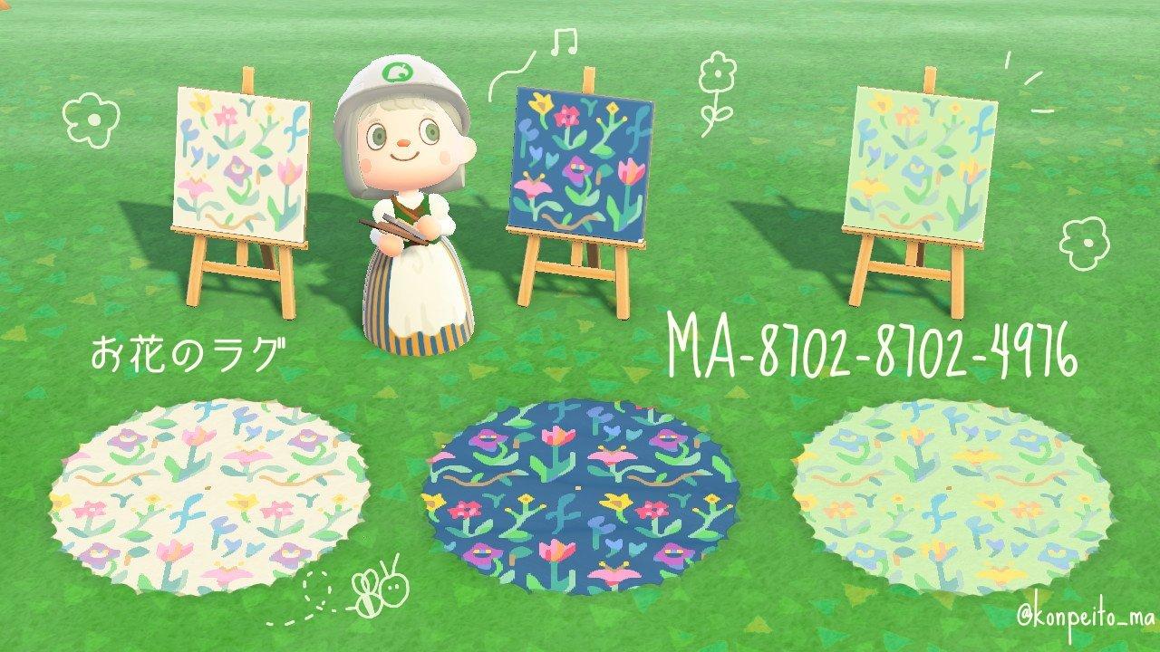 qr-closet:  floral fabrics 🌼