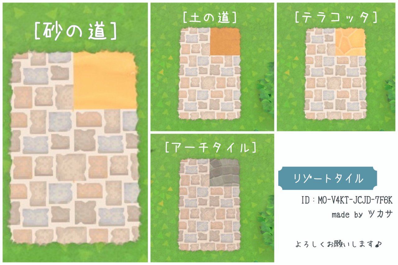 qr-closet:pale stone path ✨