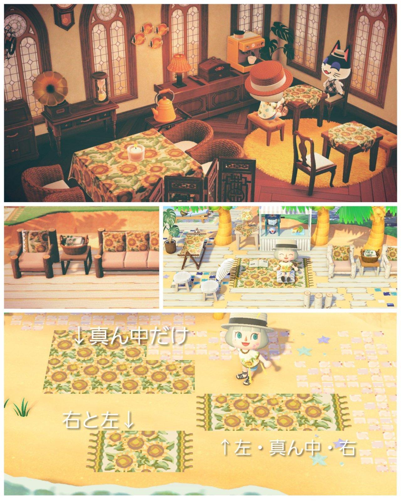 qr-closet:sunflower rug & clothing 🌻 creator...