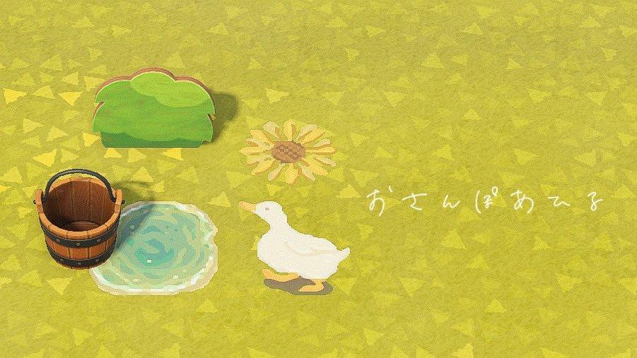 qr-closet:duck and babies✨