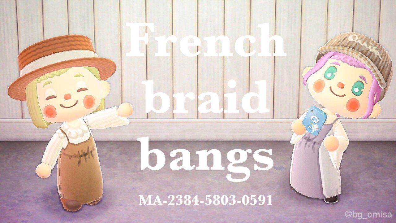 qr-closet:french braid bangs ✨