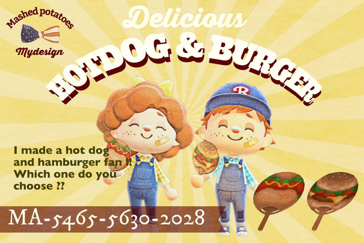 qr-closet:  hot dog & burger fans ✨