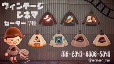 ACNH QR Codes qr-closet:  movie sweaters ✨