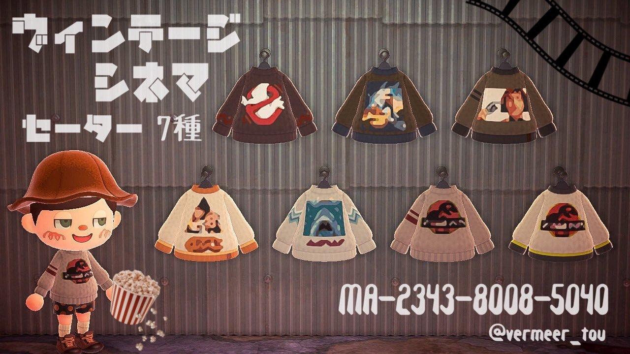 qr-closet:  movie sweaters ✨