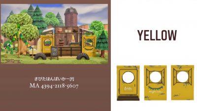 ACNH QR Codes qr-closet:rusty yellow van ✨