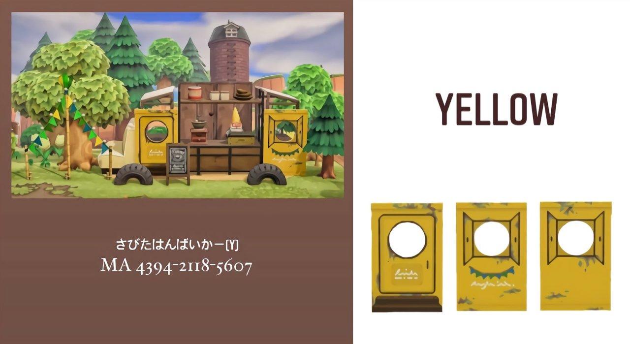 qr-closet:rusty yellow van ✨