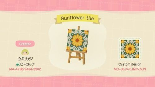 undernauticalblue:  Sunflower Tile