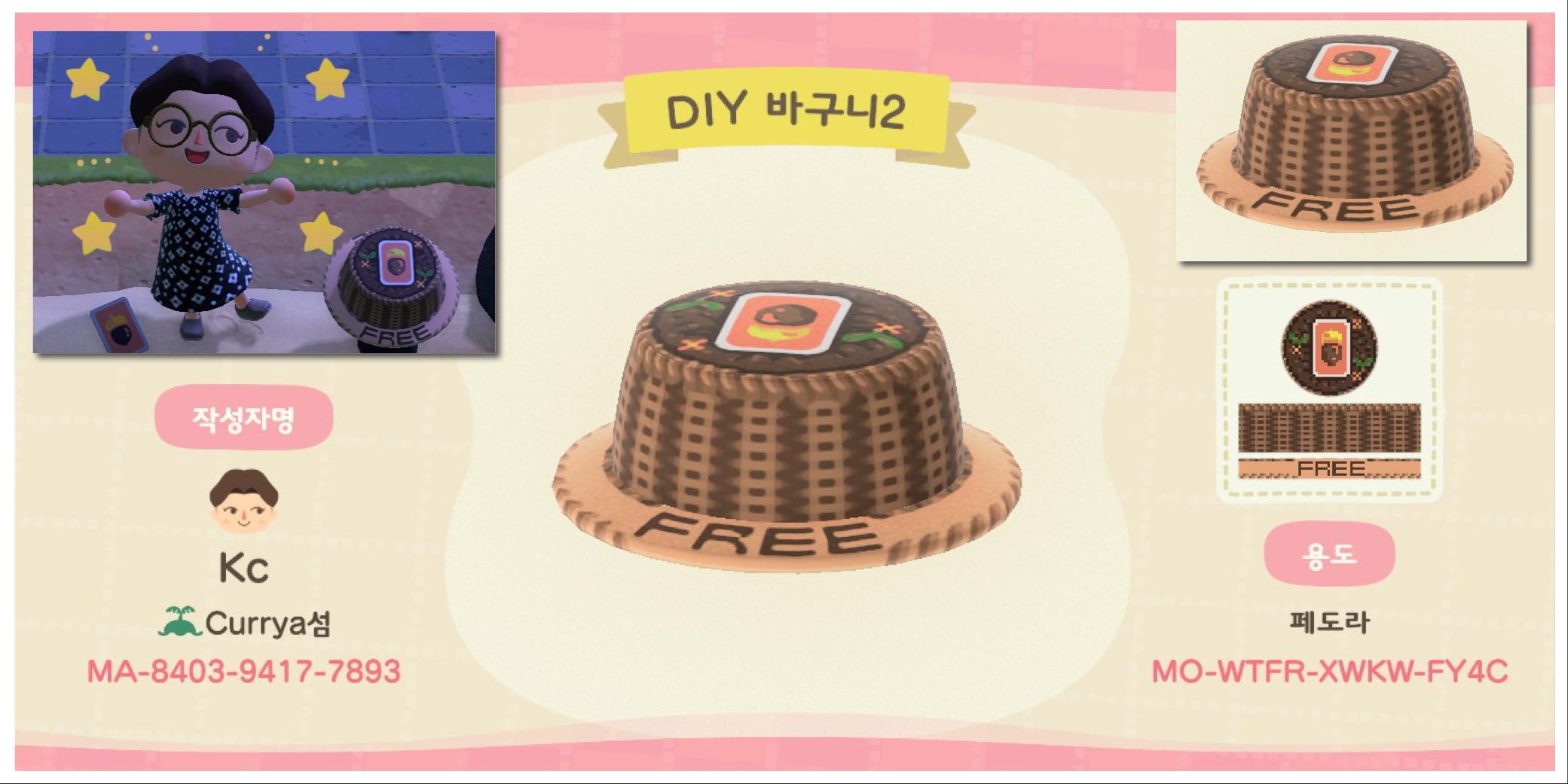 Free DIY Basket v.2