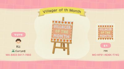Animal Crossing: Villager of the Month sign! 😙