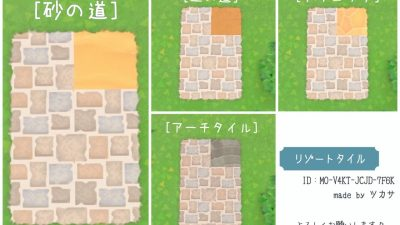 ACNH QR Codes qr-closet:pale stone path ✨
