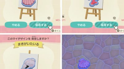 ACNH QR Codes crossingdesigns:  seashell stepping stones by @cucumiscurvis on…