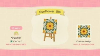 ACNH QR Codes undernauticalblue:  Sunflower Tile
