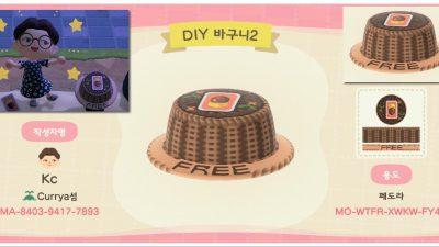 Animal Crossing: Free DIY Basket v.2